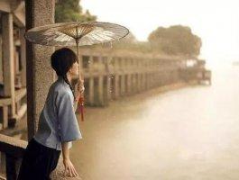 天要下雨,娘要嫁人