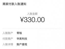 手机兼职赚钱一单一结,每天轻松赚50元