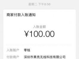 苹果手机做任务赚钱正规平台