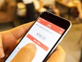 手机兼职除了试玩还有什么可以赚钱的?