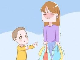 30多岁的宝妈,要带孩子,想找个钟点工赚零花干怎么样!