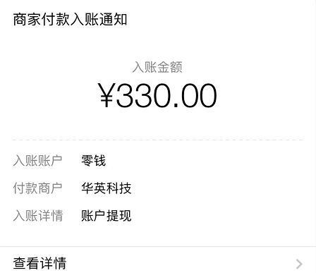 手机兼职赚钱一单一结,每天轻松赚50元 第1张