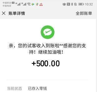 苹果手机做任务赚钱正规平台 第2张