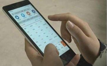 有没有可以在手机上能做的手机兼职赚副业 第1张