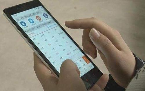 怎么用手机快速赚钱?手机赚钱的方法有哪些? 第1张
