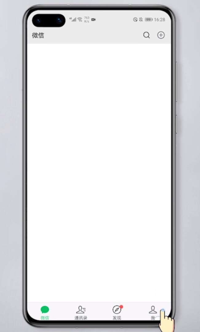 微信聊天记录删除了怎么恢复(建议你尝试用这个方法) 第2张
