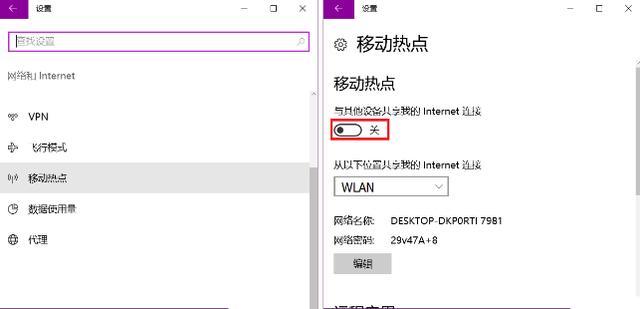 wifi网速慢被蹭网?用手机一键修改wifi密码,不用求人 第6张