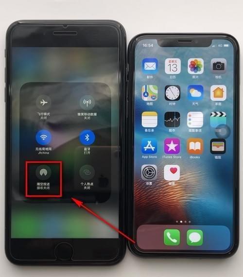 苹果手机的隔空传送使用小窍门,你会操作吗 第1张
