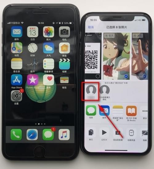 苹果手机的隔空传送使用小窍门,你会操作吗 第5张