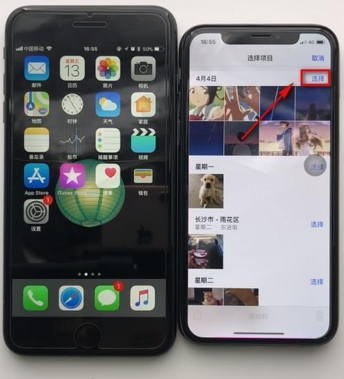 苹果手机的隔空传送使用小窍门,你会操作吗 第3张