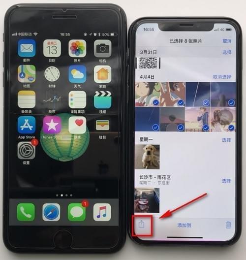苹果手机的隔空传送使用小窍门,你会操作吗 第4张