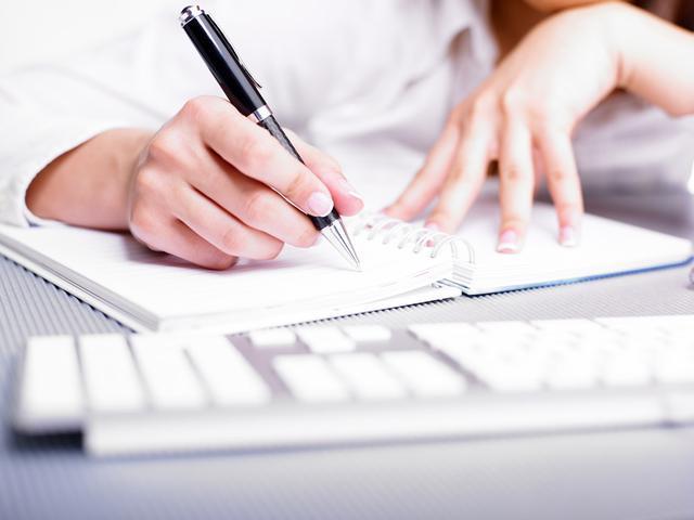 每天上班很清闲,想找点适合的兼职挣钱,那你必须看这篇文章 第3张