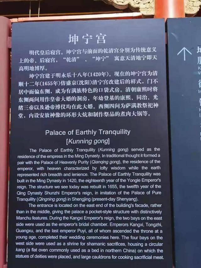 满族的萨满神明只保佑族人?满族传统文化有哪些? 第6张