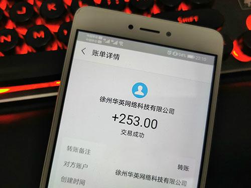 手机挣钱兼职(手机在家赚钱兼职正规平台) 第2张