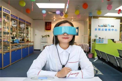 儿童视力恢复治疗加盟需要多少钱? 第1张