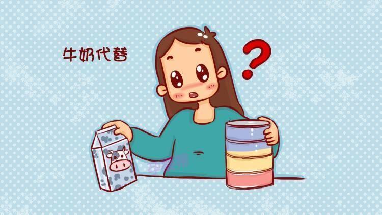 孕妇喝哪种品牌的奶粉比较放心啊? 第1张